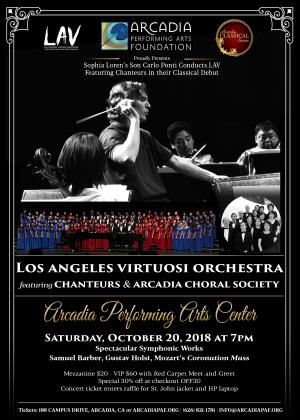 Arcadia performing arts center offer